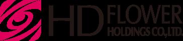 株式会社HDフラワーホールディングス